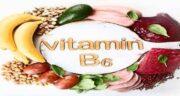 ویتامین b6 در چه چیزهایی است ؛ ویتامین b6 در چه مواد خوراکی است