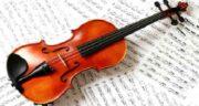 تعبیر خواب ویولون ؛ ساز سرنا و سنتور و ساز و نقاره زدن و نوازندگی گیتار