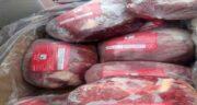 مضرات گوشت گوساله یخی ؛ آشنایی با مضرا خوردن گوشت گوساله یخی برای سلامتی