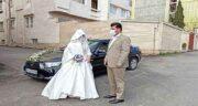 تعبیر خواب عروس شدن زن متاهل از نظر حضرت یوسف ؛ و عروسی خودم