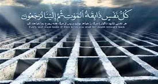 شعر در مورد مرگ از مولانا ؛ و حافظ و شعر و دوبیتی کوتاه شهریار در مورد مرگ دوست
